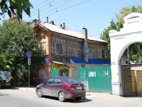 Astrakhan, Sverdlov st, house 71. Apartment house