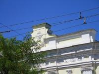 阿斯特拉罕, Sverdlov st, 房屋 73. 管理机关