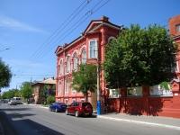 Astrakhan, exhibition center Астраханская государственная картинная галерея им. П.М. Догадина, Sverdlov st, house 81