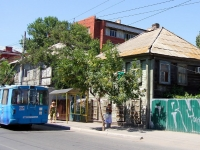 Астрахань, Свердлова ул, дом 85