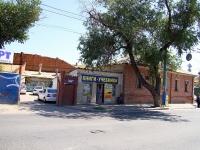 Astrakhan, Sverdlov st, house 89. store