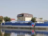 Astrakhan, Sverdlov st, house 119. office building
