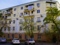Astrakhan, Sovetskoy militsii st, house 1. Apartment house