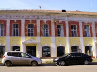 Астрахань, гостиница (отель) Эрида, улица Советской милиции, дом 9