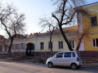 Astrakhan, Pugachev st, house 2. Apartment house