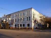 Astrakhan, Pugachev st, house 3. office building