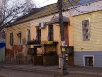 Astrakhan, Pugachev st, house 4. store
