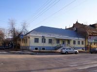 Астрахань, улица Пугачева, дом 4. магазин