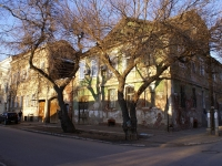 Astrakhan, Pugachev st, house 5. Apartment house
