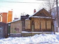 Астрахань, улица Пугачева, дом 6. многоквартирный дом