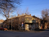 Astrakhan, Pugachev st, house 7. Apartment house