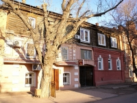 Astrakhan, Pugachev st, house 9. multi-purpose building