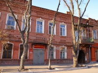 Astrakhan, Pugachev st, house 11. Apartment house