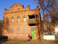 Astrakhan, Pugachev st, house 15. Apartment house