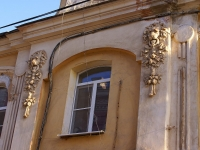 Astrakhan, Fioletovaya st, house 11. multi-purpose building
