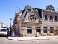Астрахань, улица Фиолетова, дом 11. многофункциональное здание