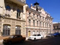 Astrakhan, theatre АСТРАХАНСКИЙ ГОСУДАРСТВЕННЫЙ ТЕАТР КУКОЛ, Fioletovaya st, house 12