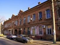 Астрахань, улица Фиолетова, дом 13. офисное здание
