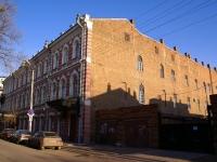 Astrakhan, academy Волжская государственная академия водного транспорта, Астраханский филиал, Fioletovaya st, house 14