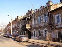 Астрахань, улица Фиолетова, дом 15. офисное здание