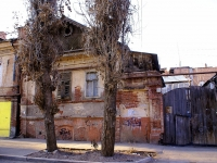 Astrakhan, Fioletovaya st, house 16. multi-purpose building