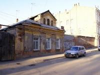 Астрахань, улица Фиолетова, дом 16. многофункциональное здание