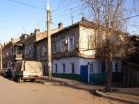 Астрахань, улица Фиолетова, дом 17. офисное здание