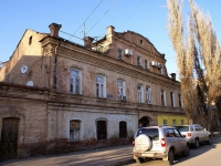 Астрахань, улица Фиолетова, дом 18. офисное здание