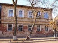 Астрахань, улица Фиолетова, дом 20. многоквартирный дом