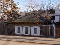 Astrakhan, Fioletovaya st, house 21. Apartment house