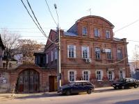 Астрахань, улица Фиолетова, дом 21. многоквартирный дом