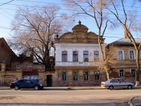 Astrakhan, Fioletovaya st, house 22. Apartment house