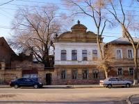 Астрахань, улица Фиолетова, дом 22. многоквартирный дом