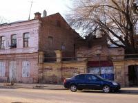 Астрахань, улица Фиолетова, дом 24. офисное здание
