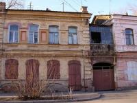Astrakhan, Fioletovaya st, house 24. office building