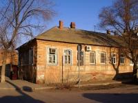 Астрахань, улица Фиолетова, дом 27. офисное здание