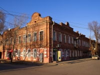 Astrakhan, Fioletovaya st, house 30. Apartment house