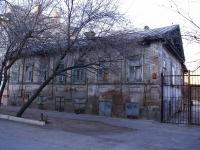 Astrakhan, Danton st, house 3. Apartment house