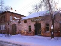 Астрахань, улица Дантона, дом 4А. многоквартирный дом