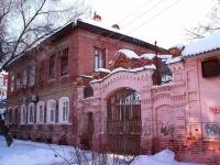 Astrakhan, Danton st, house 4. Apartment house