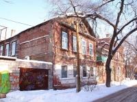 Astrakhan, Danton st, house 5. Apartment house