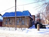 Astrakhan, Danton st, house 6. office building