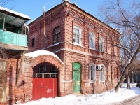 Astrakhan, Danton st, house 7. Apartment house