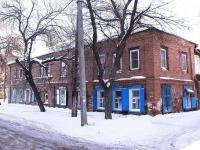 Астрахань, улица Дантона, дом 9. многоквартирный дом