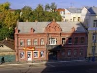 Astrakhan, Danton st, house 10. beauty parlor