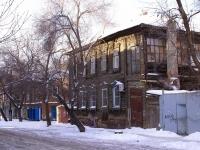 Astrakhan, Danton st, house 11. Apartment house