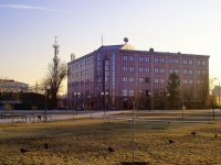 Astrakhan, Anatoly Guzhvin avenue, house 10. office building
