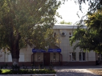 Astrakhan, Kostin st, house 2. office building