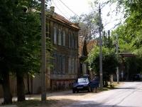 Астрахань, улица Костина, дом 11. многоквартирный дом