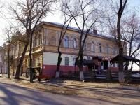 Astrakhan, Maksim Gorky st, house 3. multi-purpose building